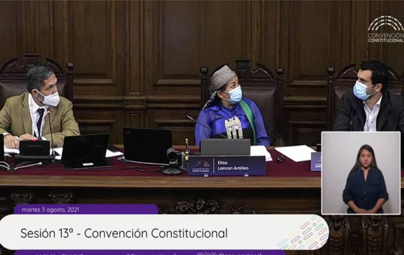 Exjefa: el momento en que se escucha el audio en la convención.