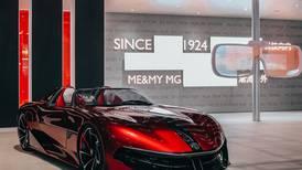 MG presenta su futuro inmediato en el Salón de Shanghai