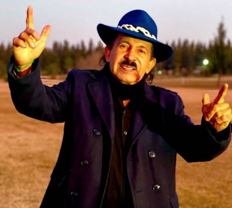 """Antonio Ríos, """"El Maestro"""""""